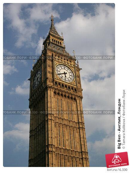 Big Ben - Англия, Лондон, фото № 6330, снято 25 июля 2006 г. (c) Tamara Kulikova / Фотобанк Лори