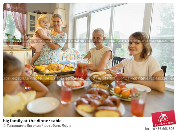 big family at the dinner table . Стоковое фото, фотограф Типляшина Евгения / Фотобанк Лори
