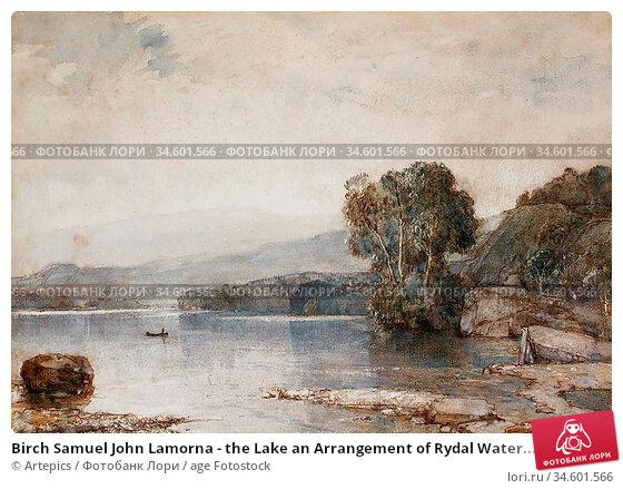 Birch Samuel John Lamorna - the Lake an Arrangement of Rydal Water... Стоковое фото, фотограф Artepics / age Fotostock / Фотобанк Лори