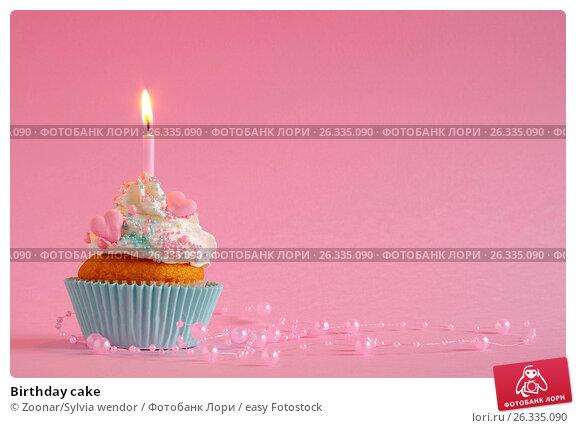 Birthday cake, фото № 26335090, снято 21 августа 2017 г. (c) easy Fotostock / Фотобанк Лори