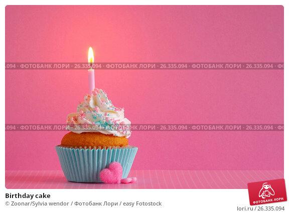 Купить «Birthday cake», фото № 26335094, снято 20 марта 2018 г. (c) easy Fotostock / Фотобанк Лори