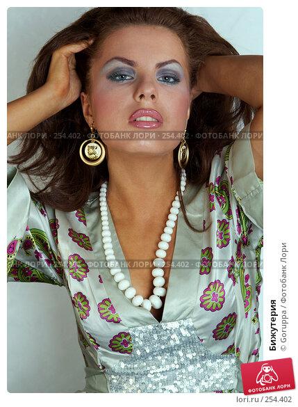 Бижутерия, фото № 254402, снято 11 июня 2007 г. (c) Goruppa / Фотобанк Лори