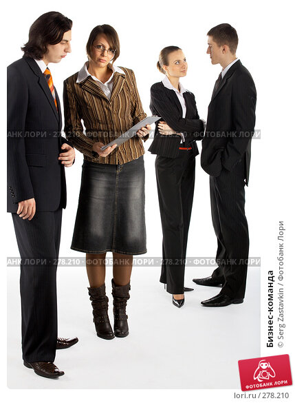Бизнес-команда, фото № 278210, снято 11 марта 2008 г. (c) Serg Zastavkin / Фотобанк Лори