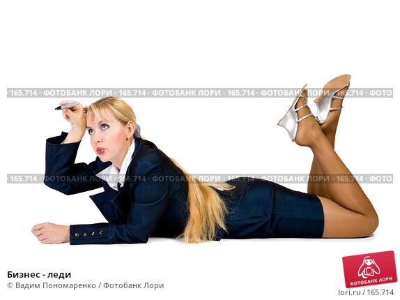 Купить «Бизнес - леди», фото № 165714, снято 8 сентября 2007 г. (c) Вадим Пономаренко / Фотобанк Лори