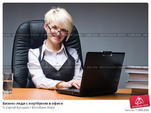 офисные бизнеследи подборка фото