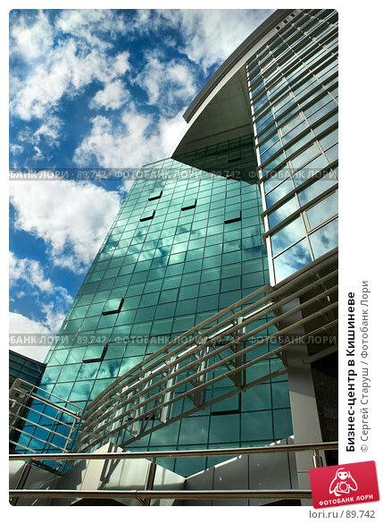 Бизнес-центр в Кишиневе, фото № 89742, снято 25 сентября 2007 г. (c) Сергей Старуш / Фотобанк Лори