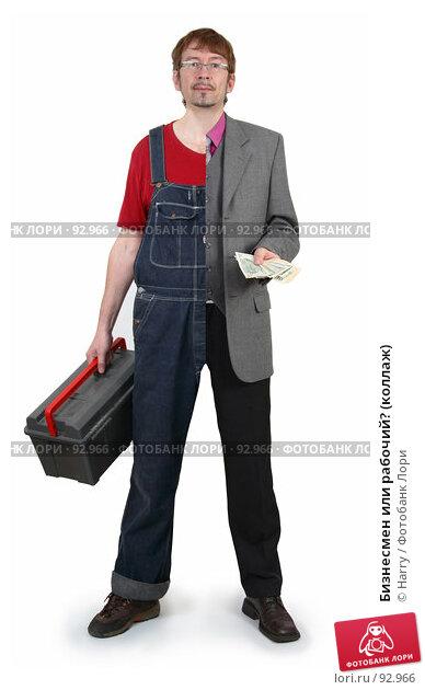 Бизнесмен или рабочий? (коллаж), фото № 92966, снято 22 июня 2007 г. (c) Harry / Фотобанк Лори