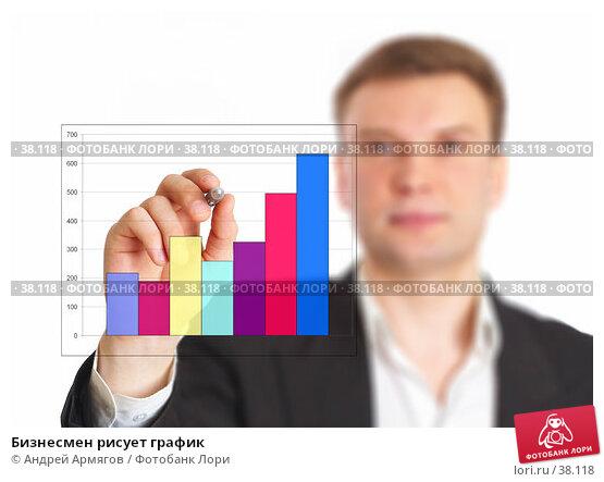 Бизнесмен рисует график, фото № 38118, снято 22 апреля 2007 г. (c) Андрей Армягов / Фотобанк Лори