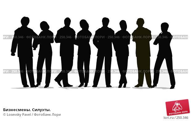 Купить «Бизнесмены. Силуэты.», иллюстрация № 250346 (c) Losevsky Pavel / Фотобанк Лори