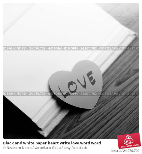 love heart writing paper