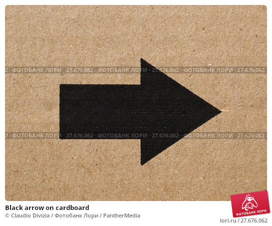 Купить «Black arrow on cardboard», фото № 27676062, снято 20 марта 2019 г. (c) PantherMedia / Фотобанк Лори