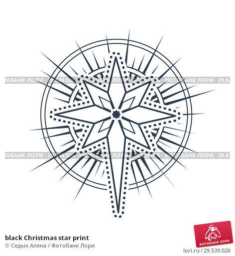 Купить «black Christmas star print», иллюстрация № 29539026 (c) Седых Алена / Фотобанк Лори
