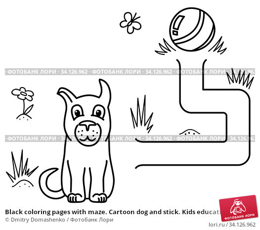 Купить «Black coloring pages with maze. Cartoon dog and stick. Kids education art game. Template design with pet on white background. Outline vector», иллюстрация № 34126962 (c) Dmitry Domashenko / Фотобанк Лори