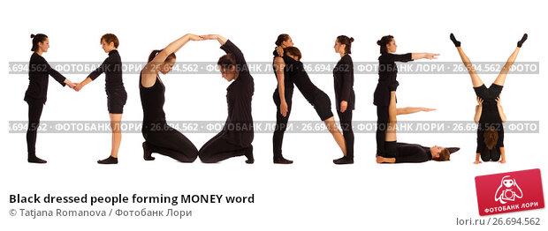 Купить «Black dressed people forming MONEY word», фото № 26694562, снято 30 июля 2012 г. (c) Tatjana Romanova / Фотобанк Лори