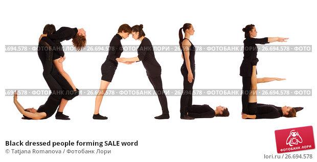Купить «Black dressed people forming SALE word», фото № 26694578, снято 30 июля 2012 г. (c) Tatjana Romanova / Фотобанк Лори