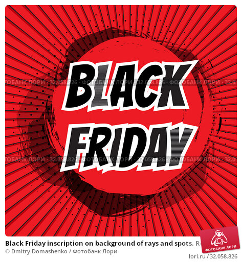 Black Friday inscription on background of rays and spots. Red Sale banner with explosion and speed lines. Template for use on flyer, poster, booklet. Vector. Стоковая иллюстрация, иллюстратор Dmitry Domashenko / Фотобанк Лори