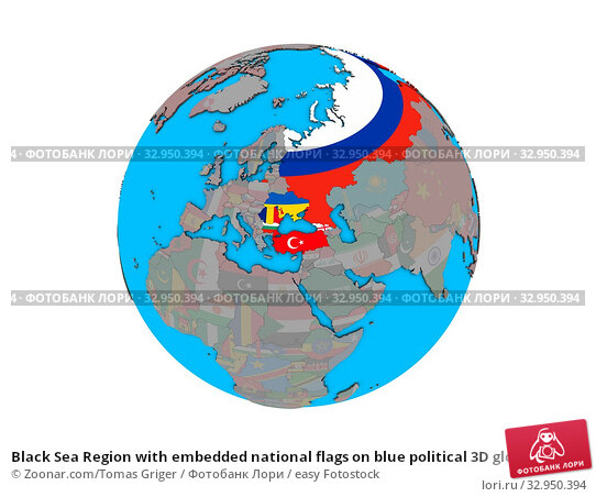 Black Sea Region with embedded national flags on blue political 3D globe. 3D illustration isolated on white background. Стоковое фото, фотограф Zoonar.com/Tomas Griger / easy Fotostock / Фотобанк Лори