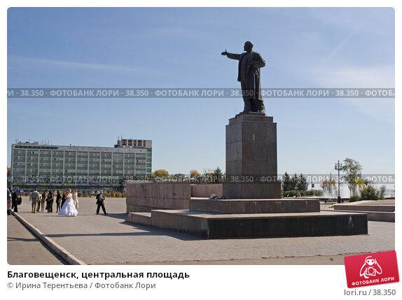 Благовещенск, центральная площадь, эксклюзивное фото № 38350, снято 23 сентября 2005 г. (c) Ирина Терентьева / Фотобанк Лори