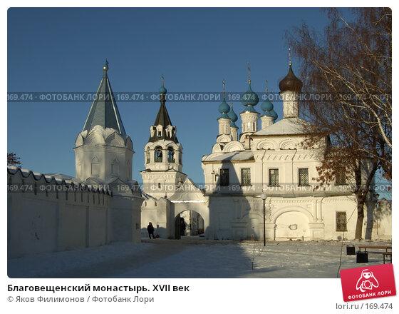 Благовещенский монастырь. XVII век, фото № 169474, снято 23 декабря 2007 г. (c) Яков Филимонов / Фотобанк Лори