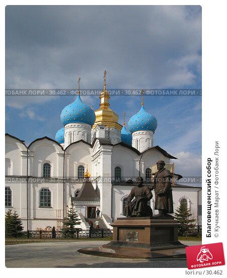 Купить «Благовещенский собор», фото № 30462, снято 27 мая 2018 г. (c) Кучкаев Марат / Фотобанк Лори