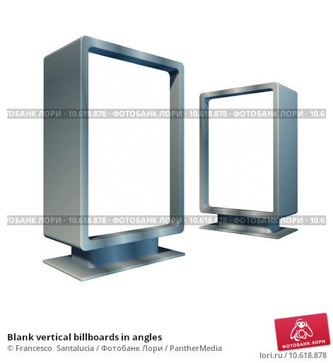 Blank vertical billboards in angles. Стоковое фото, фотограф Francesco  Santalucia / PantherMedia / Фотобанк Лори