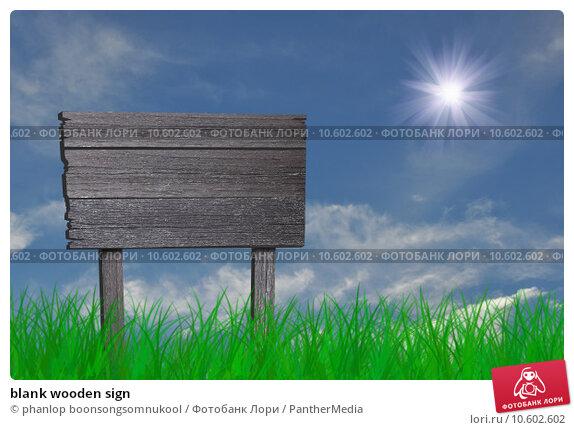 blank wooden sign. Стоковое фото, фотограф phanlop boonsongsomnukool / PantherMedia / Фотобанк Лори