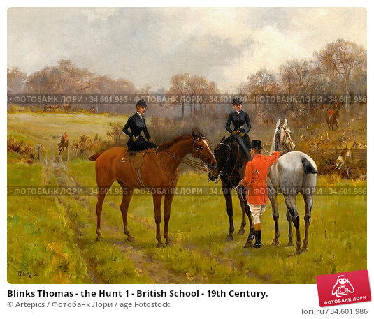 Blinks Thomas - the Hunt 1 - British School - 19th Century. Стоковое фото, фотограф Artepics / age Fotostock / Фотобанк Лори