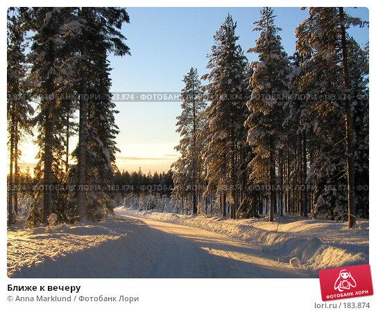 Купить «Ближе к вечеру», фото № 183874, снято 15 января 2005 г. (c) Anna Marklund / Фотобанк Лори