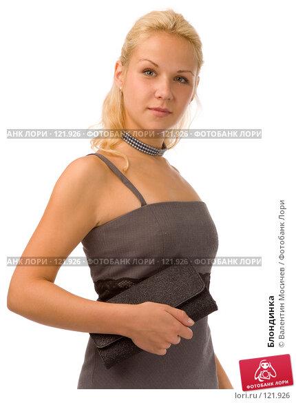 Блондинка, фото № 121926, снято 26 августа 2007 г. (c) Валентин Мосичев / Фотобанк Лори