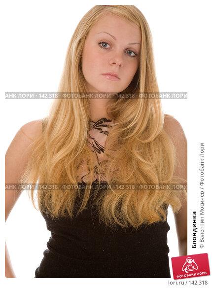 Блондинка, фото № 142318, снято 4 августа 2007 г. (c) Валентин Мосичев / Фотобанк Лори