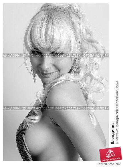 Блондинка, фото № 254762, снято 8 марта 2008 г. (c) Михаил Мандрыгин / Фотобанк Лори