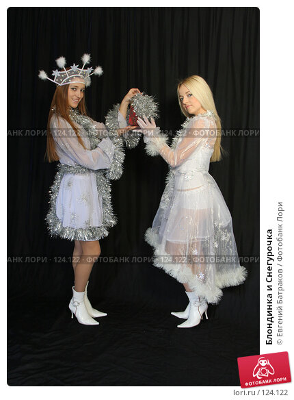 Купить «Блондинка и Снегурочка», фото № 124122, снято 11 ноября 2007 г. (c) Евгений Батраков / Фотобанк Лори