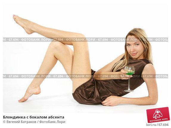 Купить «Блондинка с бокалом абсента», фото № 67694, снято 24 июня 2007 г. (c) Евгений Батраков / Фотобанк Лори