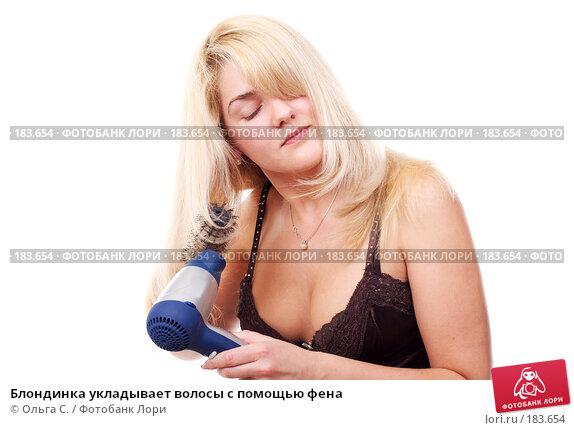 Блондинка укладывает волосы с помощью фена, фото № 183654, снято 4 декабря 2007 г. (c) Ольга С. / Фотобанк Лори
