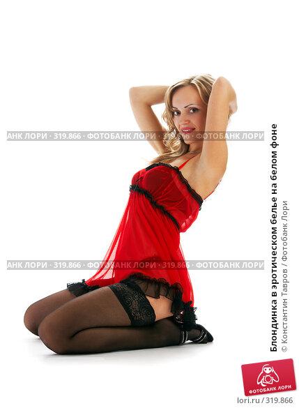 Блондинка в эротическом белье на белом фоне, фото № 319866, снято 10 октября 2007 г. (c) Константин Тавров / Фотобанк Лори