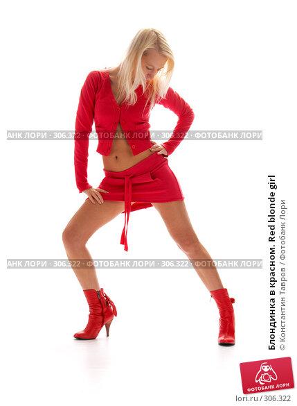 Блондинка в красном. Red blonde girl, фото № 306322, снято 25 сентября 2007 г. (c) Константин Тавров / Фотобанк Лори