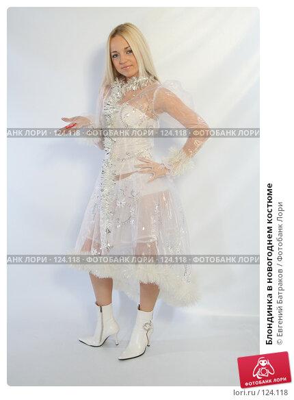 Блондинка в новогоднем костюме, фото № 124118, снято 11 ноября 2007 г. (c) Евгений Батраков / Фотобанк Лори