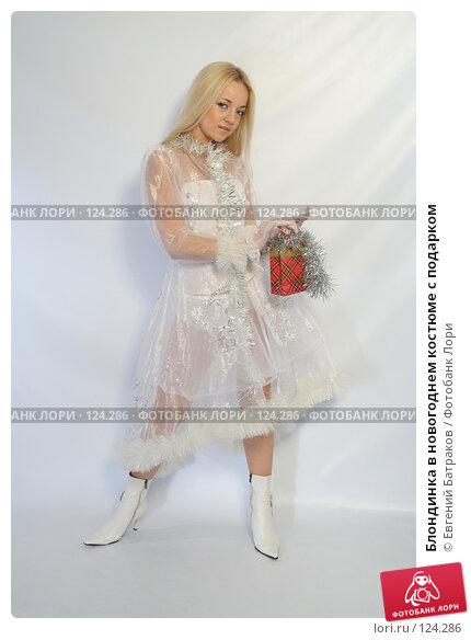 Блондинка в новогоднем костюме с подарком, фото № 124286, снято 11 ноября 2007 г. (c) Евгений Батраков / Фотобанк Лори