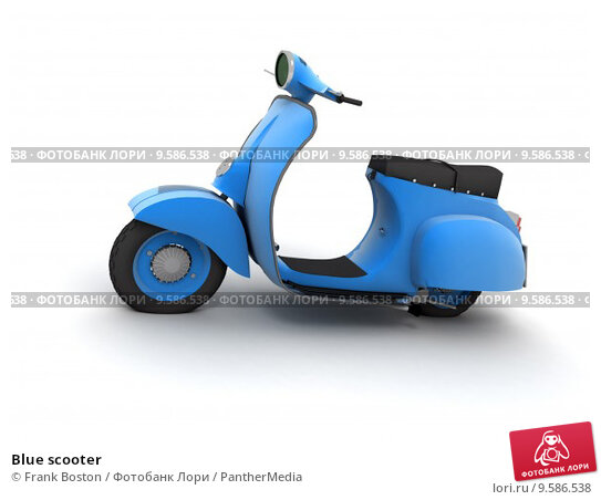 design of motorcycle scooter essay