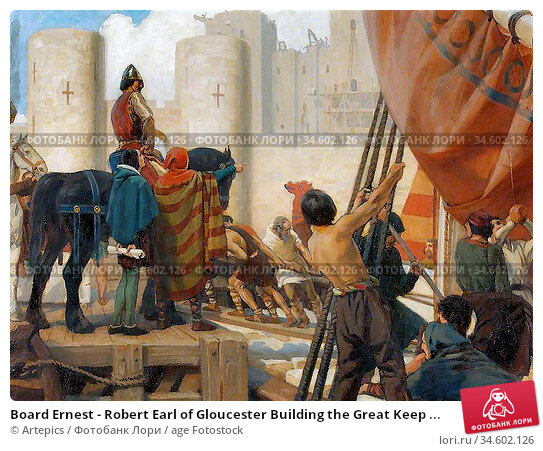 Board Ernest - Robert Earl of Gloucester Building the Great Keep ... Стоковое фото, фотограф Artepics / age Fotostock / Фотобанк Лори