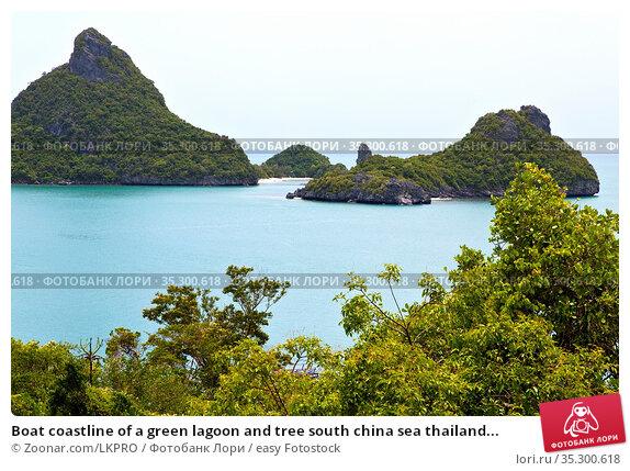 Boat coastline of a green lagoon and tree south china sea thailand... Стоковое фото, фотограф Zoonar.com/LKPRO / easy Fotostock / Фотобанк Лори