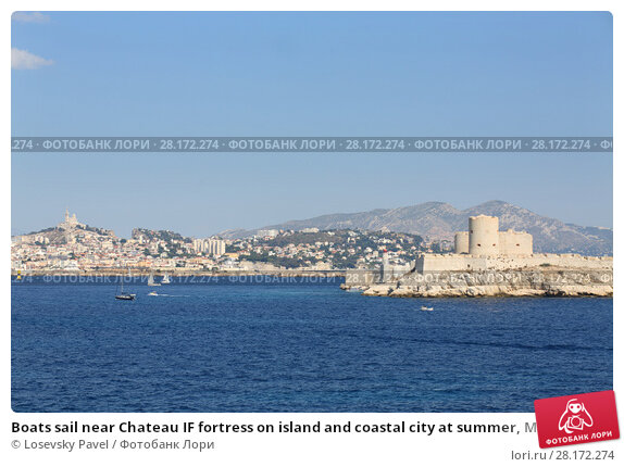 Купить «Boats sail near Chateau IF fortress on island and coastal city at summer, Marseille, France», фото № 28172274, снято 31 июля 2016 г. (c) Losevsky Pavel / Фотобанк Лори