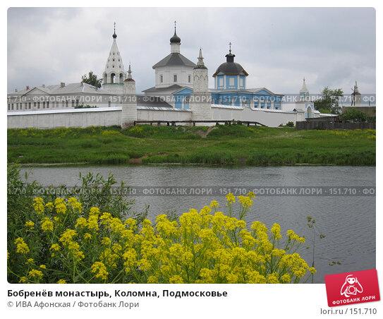 Бобренёв монастырь, Коломна, Подмосковье, фото № 151710, снято 18 июня 2006 г. (c) ИВА Афонская / Фотобанк Лори
