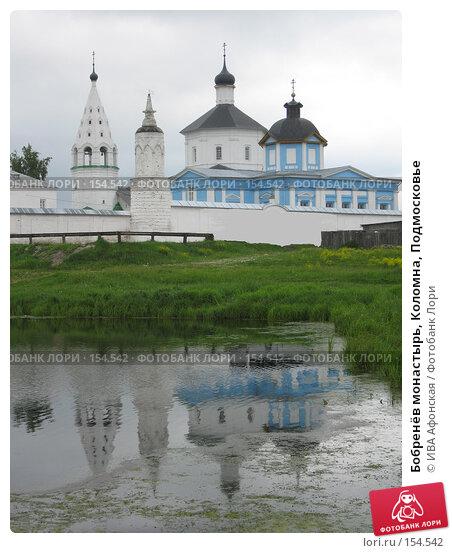 Бобренёв монастырь, Коломна, Подмосковье, фото № 154542, снято 18 июня 2006 г. (c) ИВА Афонская / Фотобанк Лори