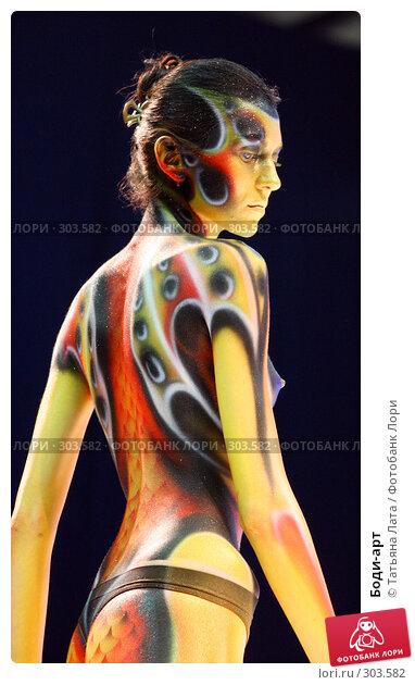 Боди-арт, фото № 303582, снято 29 марта 2008 г. (c) Татьяна Лата / Фотобанк Лори