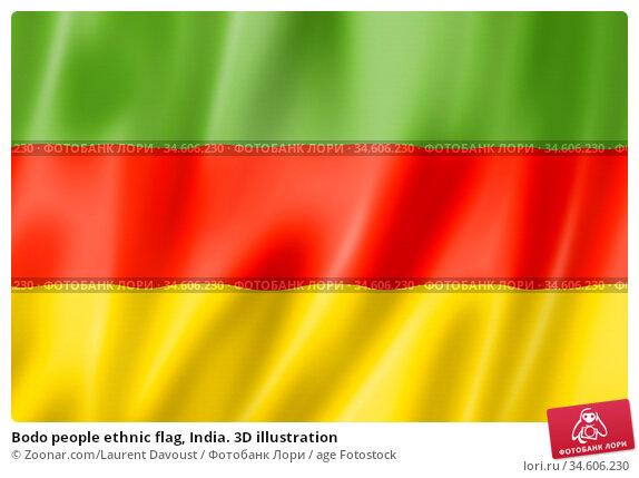 Bodo people ethnic flag, India. 3D illustration. Стоковое фото, фотограф Zoonar.com/Laurent Davoust / age Fotostock / Фотобанк Лори