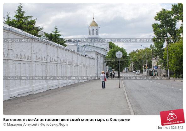 Богоявленско-Анастасиин женский монастырь в Костроме, фото № 326342, снято 8 июня 2008 г. (c) Макаров Алексей / Фотобанк Лори