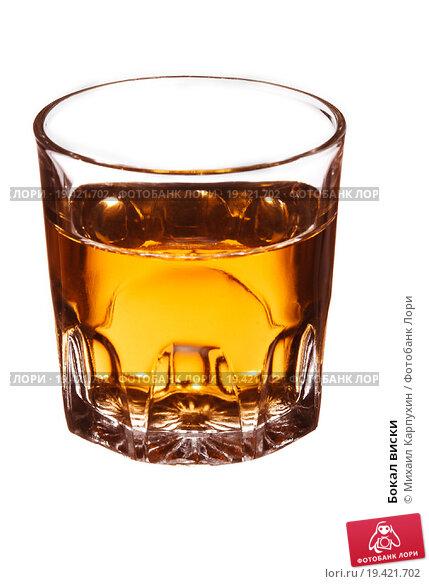 Бокал виски. Стоковое фото, фотограф Михаил Карпухин / Фотобанк Лори