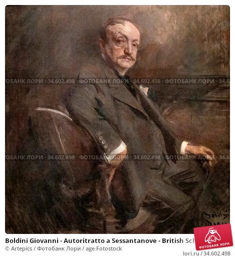 Boldini Giovanni - Autoritratto a Sessantanove - British School - ... Стоковое фото, фотограф Artepics / age Fotostock / Фотобанк Лори