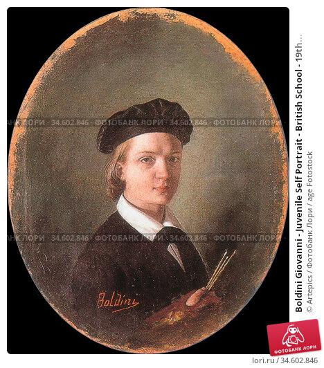 Boldini Giovanni - Juvenile Self Portrait - British School - 19th... Стоковое фото, фотограф Artepics / age Fotostock / Фотобанк Лори